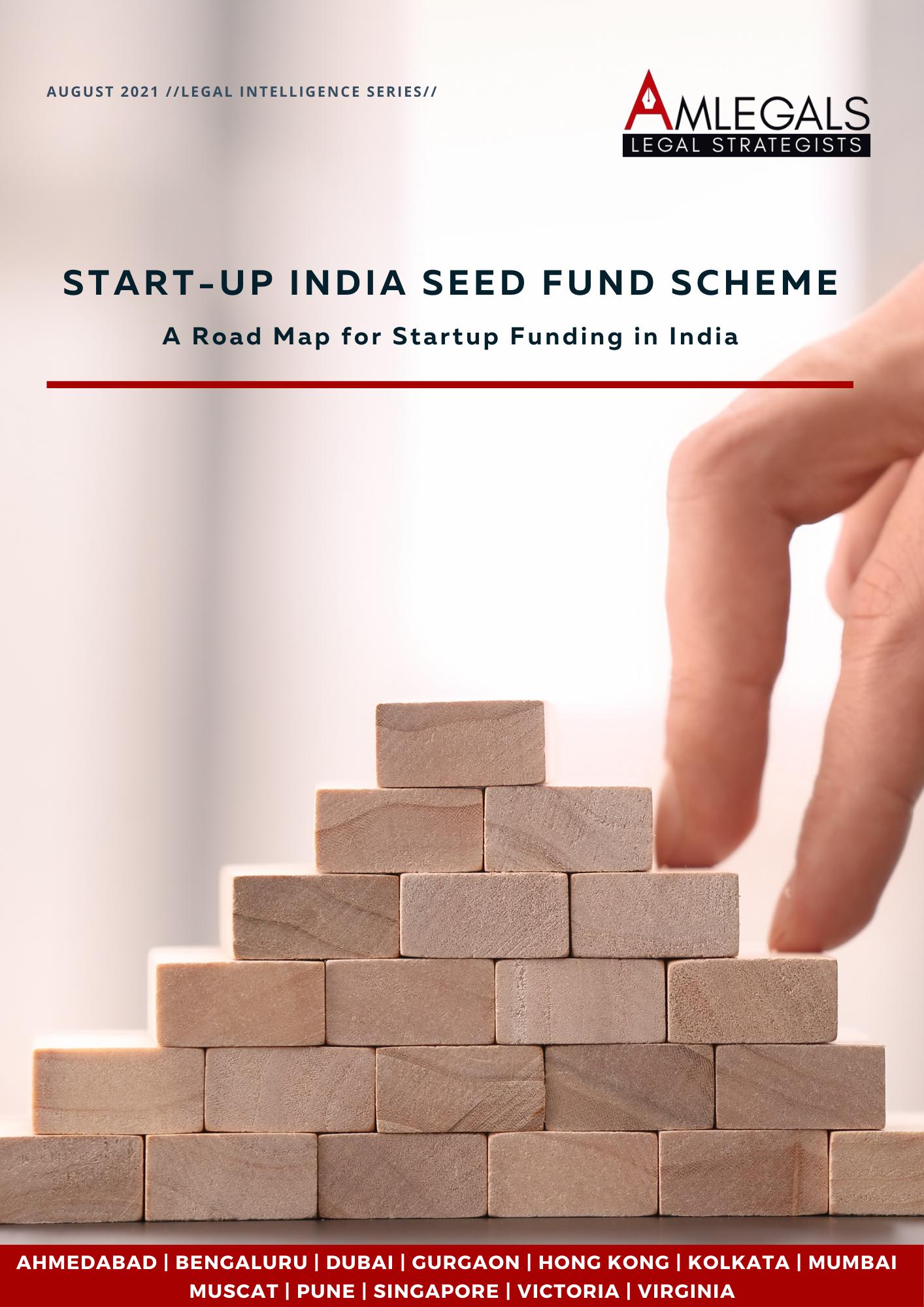 Start-up India Seed Fund Scheme